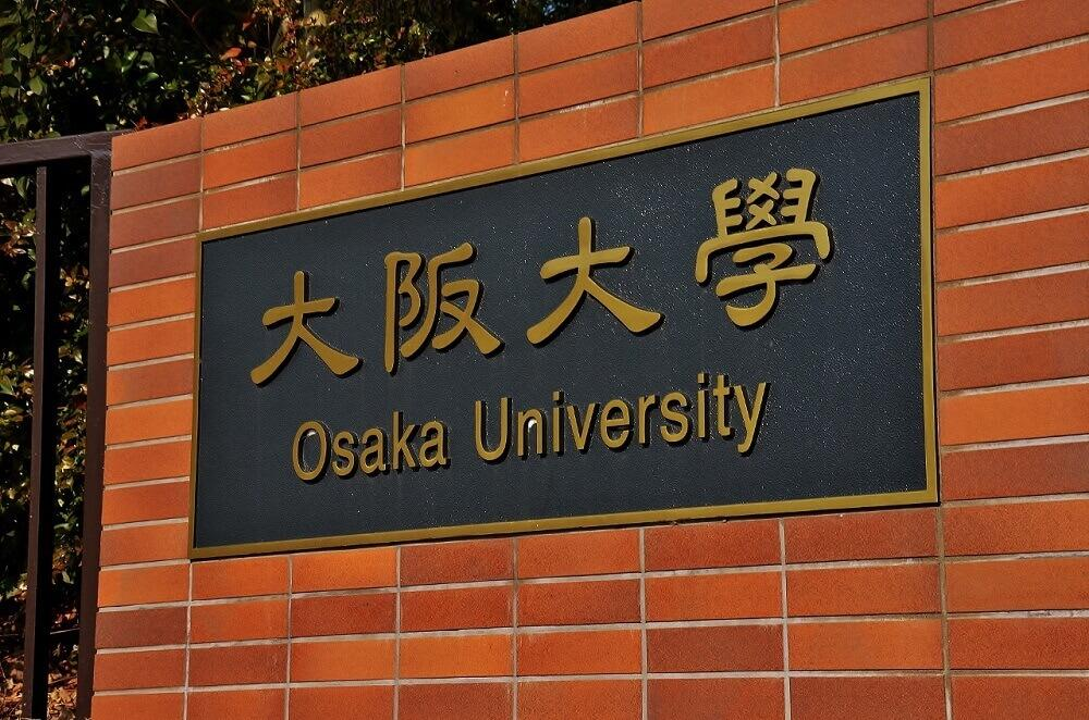 Đại học Osaka Nhật Bản - Top 100 trường tốt nhất thế giới